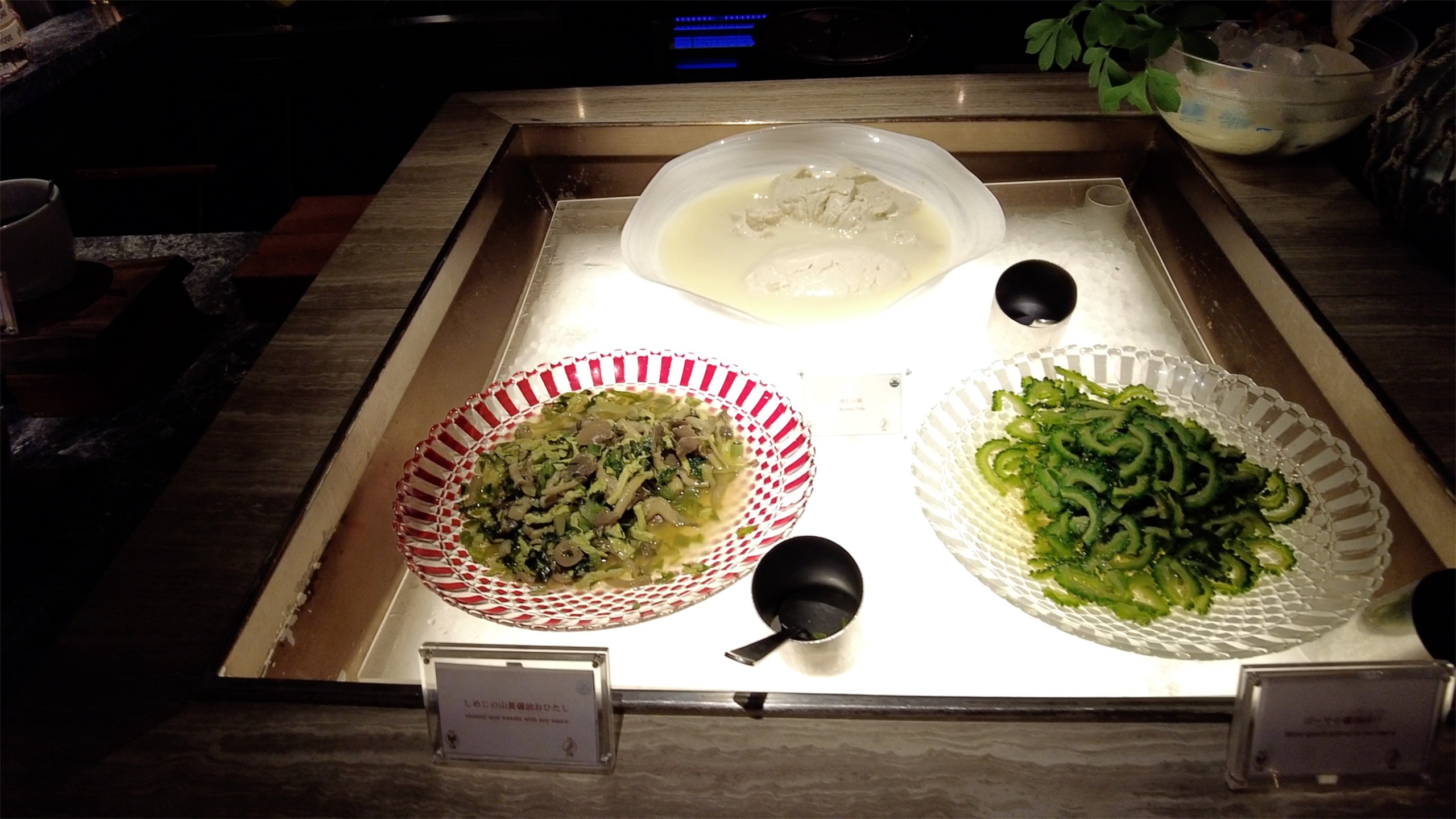 石垣島フサキリゾートホテル